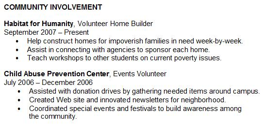 optional resume section community involvement